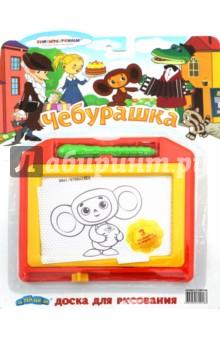 Доска для рисования Чебурашка (GT8861)Сопутствующие товары для детского творчества<br>Доска для рисования Чебурашка.<br>Изготовлено из полимерных материалов. <br>Для детей от трех лет. <br>Сделано в Китае.<br>Упаковка: блистер.<br>