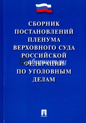02 2000 г 6: п 3 организационно-распорядительные функции включают в себя, например, руководство