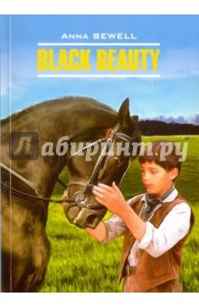 Черный КрасавецЛитература на иностранном языке для детей<br>Черный Красавец - замечательная книга, написанная от лица красивого черного коня благородных кровей. У него было счастливое детство, но в дальнейшем на его долю выпало немало испытаний: в силу разных обстоятельств он переходил от одних хозяев к другим. Наконец Черный Красавец встретил своего старого друга, конюха Джо, который выкупил его, и жизнь коня наладилась.<br>Писательница Анна Сьюэлл (1820-1878) в юности сломала ногу и на всю жизнь осталась хромой. Всю жизнь она прожила с матерью, помогала ей в педагогической деятельности, а в свободное время занималась живописью и литературными опытами, но свои произведения не публиковала. Повесть Черный Красавец создавалась на протяжении шести лет, когда писательница была тяжело больна и почти не двигалась. Матери, которая в течение всей жизни Анны была ей самым близким другом, приходилось переписывать начисто неразборчивые записи. Я сочинила эту историю, чтобы пробудить в людях любовь и симпатию к животным, - писала Анна Сьюэлл в дневнике. Сюжет книги не оставил равнодушным никого - ни детей, ни предприимчивых взрослых. После выхода книги в Англии был построен Дом отдыха для лошадей.<br>Предлагаем вниманию читателей неадаптированный текст повести с комментариями и словарем.<br>Комментарии и словарь Е.Г. Тигонен.<br>