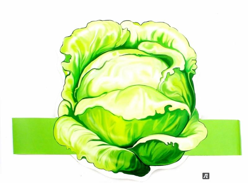 Маска овощей своими руками 36