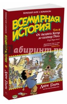 Кузнецова елена все книги читать онлайн
