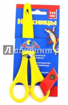 Ножницы 13,5 см, пластиковые ручки с защитным колпачком (С3048-01) АппликА