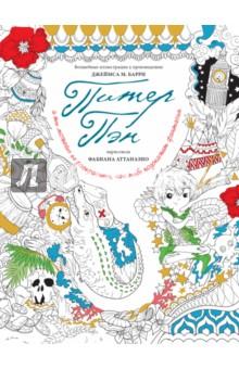 Питер ПэнРаскраски<br>Сказочно прекрасная книга изысканных иллюстраций к роману Джеймса Барри. Великолепное подарочное оформление (тиснение золотом на обложке), 80 страниц изысканных авторских иллюстраций на отличной плотной бумаге, а для тех, кто еще не успел прочитать книгу о приключениях Питера Пэна - мальчика, который не хотел взрослеть, в начале есть краткий пересказ приключений Питера и его друзей в Нетландии.<br>Пересказ сказки Дж. М. Барри Валерии Манферто Де Фабианис.<br>Для среднего школьного возраста.<br>