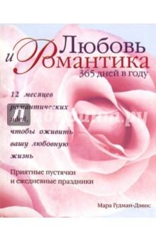 Отмечаемые праздники 2012 года
