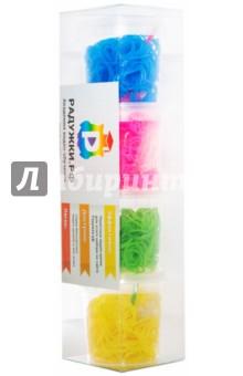 Комплект резинок для плетения №10 (1200 штук, голубые, розовые, зеленые, желтые)Плетение из резиночек<br>Плетение из резиночек совершенно новое увлечение захватившее весь мир, похожее на вязание крючком. <br>Своими руками вы сможете сплести множество украшений, браслетов, поделок и других красивых штучек.<br>В наборе 1200 резиночек (голубые, розовые, зеленые, желтые), s-образные клипсы, крючки.<br>Придумано специально для девочек 6-12 лет и их мам. <br>Для детей старше 5-ти лет. Содержит мелкие детали.<br>Сделано в России.<br>