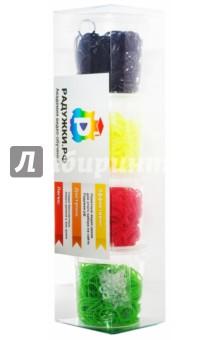 Комплект резинок для плетения №5 (1200 штук, черные, желтые, красные, зеленые)