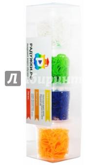 Комплект резинок для плетения №7 (1200 штук, белые, синие, зеленые, оранжевые)Плетение из резиночек<br>Плетение из резиночек совершенно новое увлечение захватившее весь мир, похожее на вязание крючком. <br>Своими руками вы сможете сплести множество украшений, браслетов, поделок и других красивых штучек.<br>В наборе 1200 резиночек (белые, синие, зеленые, оранжевые), s-образные клипсы, крючки.<br>Придумано специально для девочек 6-12 лет и их мам. <br>Для детей старше 5-ти лет. Содержит мелкие детали.<br>Сделано в России.<br>