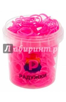 Резинки для плетения в стаканчике (300 штук, розовые)Плетение из резиночек<br>Плетение из резиночек совершенно новое увлечение захватившее весь мир, похожее на вязание крючком. <br>Своими руками вы сможете сплести множество украшений, браслетов, поделок и других красивых штучек.<br>В наборе 300 резиночек розового цвета, s-образные клипсы, крючок.<br>Придумано специально для девочек 6-12 лет и их мам. <br>Для детей старше 5-ти лет. Содержит мелкие детали.<br>Сделано в России.<br>