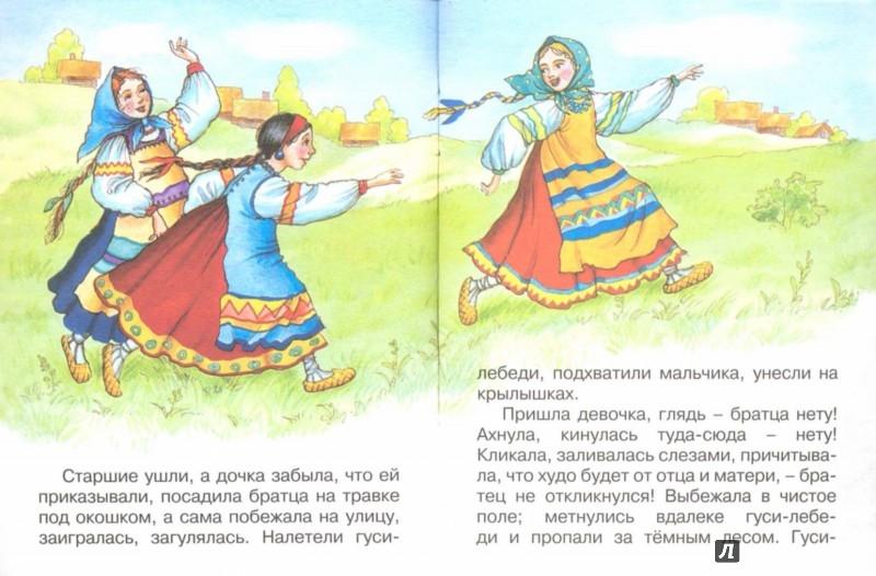 Нарисованные картинки для детей самовар