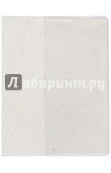 Обложка для паспорта, трудовой книжки нового образца, прозрачная (1071.К)