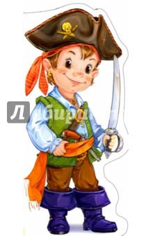 Пираты, рыцари, ковбоиСтихи и загадки для малышей<br>Три стихотворения про пирата, рыцаря и ковбоя - лучший подарок для ребенка, ведь в них - невероятные приключения и благородные поступки истинных мужчин!<br>Книжка в виде обаятельного пирата обязательно обратит на себя внимание и полюбится малышу!<br>Для дошкольного возраста.<br>
