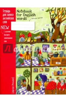 """Тетрадь для записи английских слов с закладкой """"Дом гномов"""" (24 листа) Айрис-Пресс"""