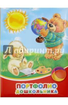 Портфолио дошкольника Друзья на полянке (41703)