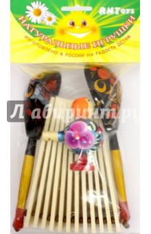 Музыкальный набор №1 с ложками (Д-675)Музыкальные инструменты<br>Музыкальный набор с ложками.<br>Цель музыкального наборе: развитие координации движений, воспроизведение шумовых эффектов.<br>Комплектность: 2 большие ложки, 1 трещотка веерная, 1 свистулька.<br>Материал: дерево.<br>Упаковка: пакет с подвесом.<br>Для детей от 3 лет.<br>Сделано в России.<br>