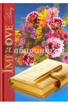 """Ежедневник учителя """"Цветы и ежедневник"""" (А5) (С0594-69) АппликА"""