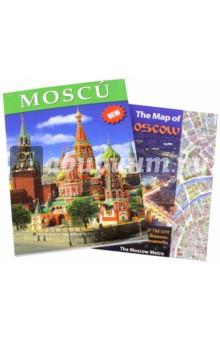 Москва, на испанском языке