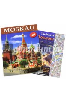 Москва, на немецком языке