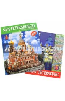Санкт-Петербург и пригороды, на испанском языке