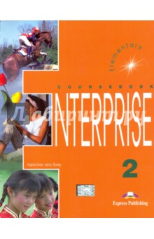Enterprise 2. Students Book. Elementary. УчебникИзучение иностранного языка<br>This is the second of a four-level series of English coursebooks. It is specially designed to motivate and involve students in effective learning. The course provides systematic preparation for all the skills required for successful communication in both written and spoken form. Key features: Enterprise 2 consists of four modules of four units each and offers extensive, well-integrated practice in listening, reading, speaking and writing skills; Reading Sections capture students interest with meaningful texts on authentic, cross-cultural topics; Language Development Sections provide a stimulating and balanced variety of tasks: a) Vocabulary Sections help students to understand the vocabulary in the reading text, and to use it correctly; b) Grammar Sections present and thoroughly practise all grammar items appropriate to this level; c) Listening and Speaking Sections motivate students to understand and use the language successfully.<br>