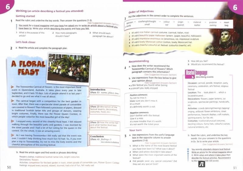 гдз по upstream pre-intermediate b1 student s book