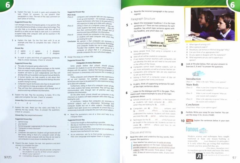 upstream upper intermediate b2+ workbook key скачать