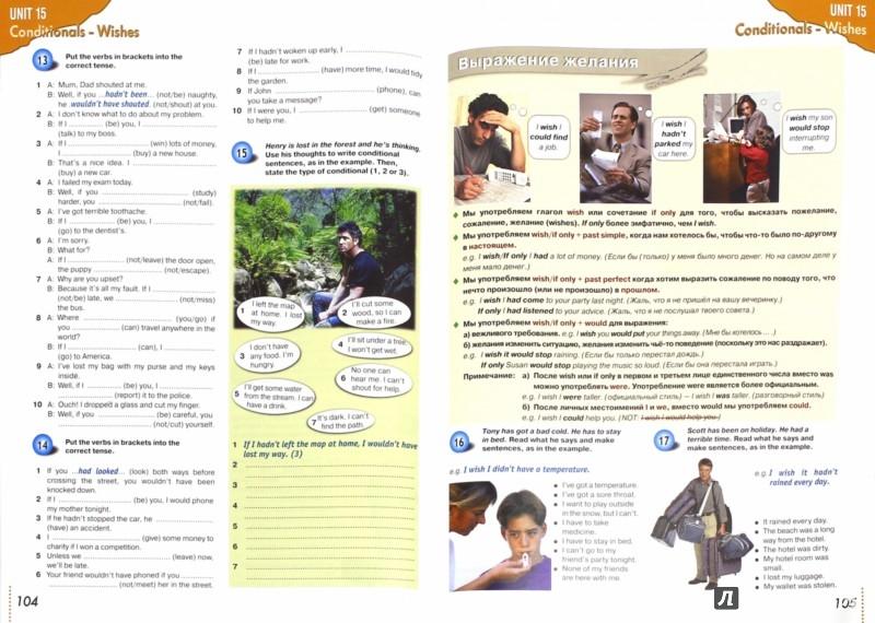 Гдз Английский Grammarway 2 Онлайн