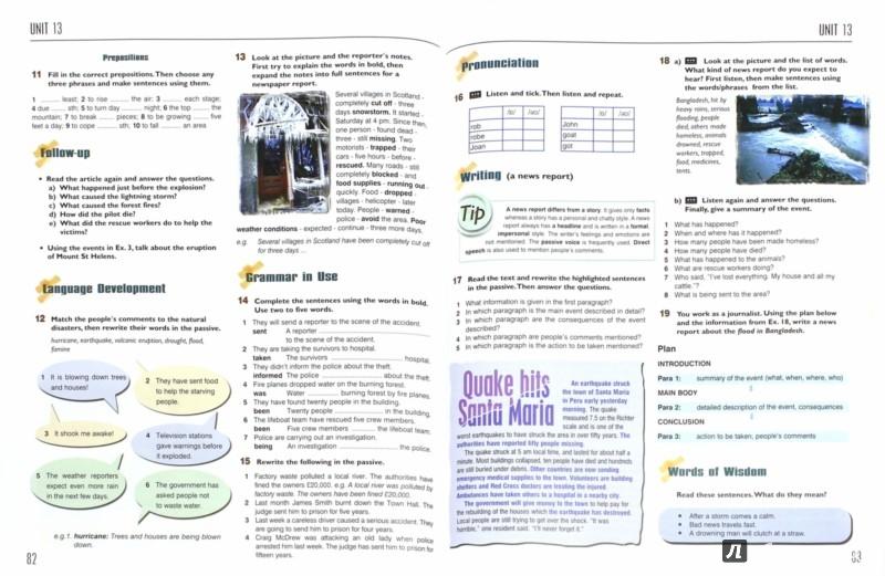 Students решебник enterprise book