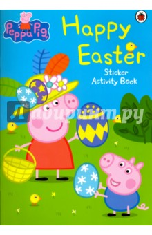 Peppa Pig. Happy Easter (Sticker Activity book)Литература на иностранном языке для детей<br>Peppa, George and all their friends are celebrating Easter. Join them in this activity book packed with puzzles, stickers and Easter fun!<br>
