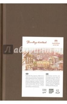 """Блокнот """"Travelling sketchbook"""" (62 листа, А6, шоколад) (БЛ-5696) Лилия Холдинг"""
