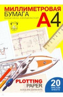 Бумага миллиметровая в папке (20 листов, А4) (ПМ/А4) Лилия Холдинг