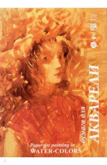 """Папка для акварели """"Хлоя"""" (5 листов, А4) (П-7263) Лилия Холдинг"""