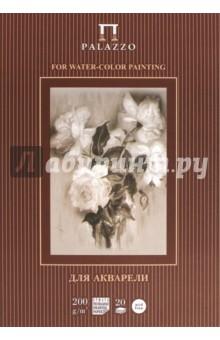 """Планшет для акварели """"Палаццо. Розы"""" (20 листов, А4) (ПЛ4/20) Лилия Холдинг"""