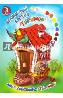 """Цветной картон """"Теремок"""" (10 листов, 10 цветов) (ЦКВТ301) Лилия Холдинг"""