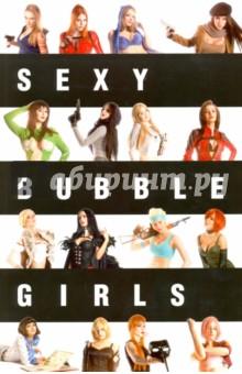 Фотобук Sexy Bubble GirlsКомиксы<br>Издательство BUBBLE и сообщество Sexy Geek Girls Photos представляют совместный проект - глянцевый фотожурнал Sexy BUBBLE Girls!<br>16 прекрасных подписчиц SGGP в свойственной им манере предстали в образах героев вселенной BUBBLE, начиная с мрачного истребителя демонов Бесобоя и заканчивая космическим хомяком Зигги.<br>Классические и фем-версии, серьёзные и не очень... эти персонажи не оставят равнодушным никого!<br>