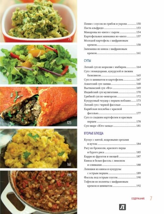 Быстрые простые вторые блюда рецепты простые и вкусные131