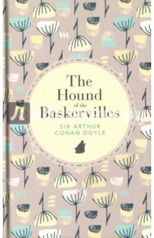 The Hound of the BaskervillesХудожественная литература на англ. языке<br>The setting is Dartmoor in Devon, and Sir Charles Baskerville is dead. Somewhere out there, legend has it that a huge black hound is lurking on the moors, and it is up to Sherlock Holmes and his sidekick Doctor Watson to investigate the matter at hand. Originally serialised in The Strand magazine from August 1901 to April 1902, this well-loved tale will grip readers from start to finish.<br>