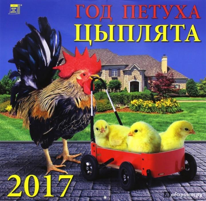 Крым лунный посевной календарь на 2017 год
