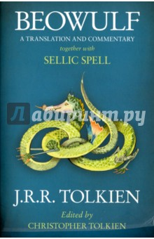 Beowulf. A Translation and Commentary, together with Sellic SpellХудожественная литература на англ. языке<br>The translation of Beowulf by J.R.R. Tolkien was an early work, very distinctive in its mode, completed in 1926: he returned to it later to make hasty corrections, but seems never to have considered its publication. This edition is twofold, for there exists an illuminating commentary on the text of the poem by the translator himself, in the written form of a series of lectures given at Oxford in the 1930s; and from these lectures a substantial selection has been made, to form also a commentary on the translation in this book. From his creative attention to detail in these lectures there arises a sense of the immediacy and clarity of his vision. It is as if he entered into the imagined past: standing beside Beowulf and his men shaking out their mail-shirts as they beached their ship on the coast of Denmark, listening to the rising anger of Beowulf at the taunting of Unferth, or looking up in amazement at Grendel s terrible hand set under the roof of Heorot. But the commentary in this book includes also much from those lectures in which, while always anchored in the text, he expressed his wider perceptions. He looks closely at the dragon that would slay Beowulf  snuffling in baffled rage and injured greed when he discovers the theft of the cup  but he rebuts the notion that this is  a mere treasure story ,  another dragon tale . He turns to the lines that tell of the burying of the golden things long ago, and observes that it is  the feeling for the treasure itself, this sad history  that raises it to another level.  The whole thing is sombre, tragic, sinister, curiously real. The treasure is not just some lucky wealth that will enable the finder to have a good time, or marry the princess. It is laden with history, leading back into the dark heathen ages beyond the memory of song, but not beyond the reach of imagination.  Sellic Spell, a  marvellous tale , is a