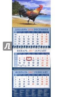 """Календарь 2017 """"Год петуха. Петух у моря"""" (14703)"""