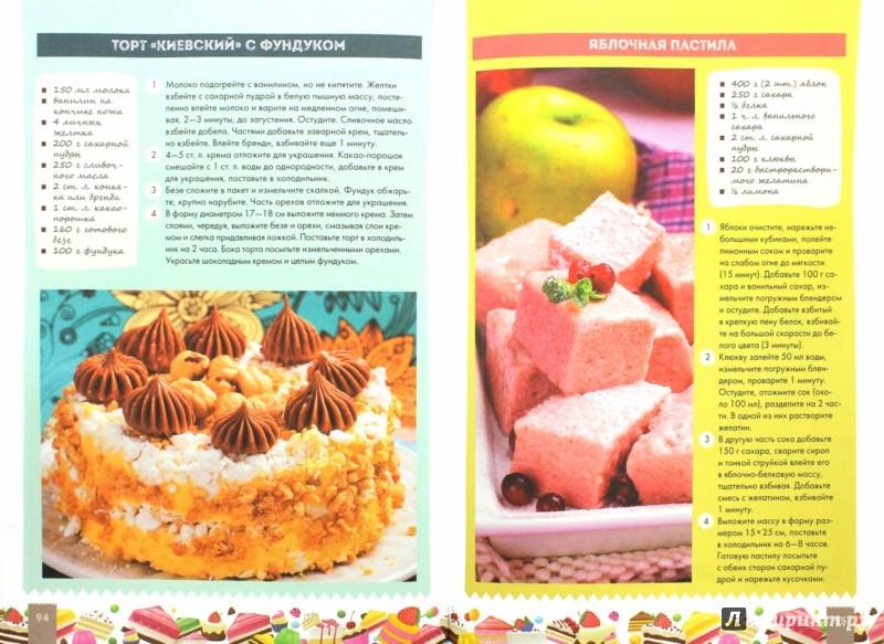 Домашние пирожные легкие рецепты