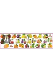Развивающий набор наклеек Любимые фрукты (Н-1405)Знакомство с миром вокруг нас<br>Яркий и красочный набор с изображением сочных всем знакомых фруктов будет полезен каждому малышу - ведь он непременно поднимет вам настроение, сделает путешествие в мир знакомства с фруктами увлекательным и интересным. Дети смогут внимательно рассмотреть каждую картинку, поупражняться с ножницами, а затем наклеить свой урожай фруктов на самое красивое и видное место или просто в созданную вместе с мамой обучающую книжку-малышку. Пока ребенок занят, родители могут подсмотреть интересную и полезную информацию в Шпаргалке для родителей - Любимые фрукты.<br>В наборе 26 изображений-наклеек.<br>Мы объездили весь мир и привезли для вас самые необычные и удивительные экзотические фрукты, мы заглядывали в сады и огороды и приготовили угощения из садовых ягод и овощей, мы пробирались сквозь кусты в лесу и собрали много подарков от лесных зверей - ягод, грибов и орехов. Путешествуйте вместе с ХЭППИ-Ко - наполняйте себя и ребенка веселыми и полезными знаниями!<br>Внимание! Все наборы продаются листами - карточки необходимо вырезать самостоятельно обычными ножницами.<br>Размер одного изображения: 6,5 х 6,5 см <br>На листе 26 изображений.<br>Материал: Самоклеящаяся пленка;<br>Возраст: Для детей от 3-х лет. <br>Сделано в России.<br>