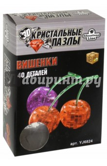 "3D Crystal Puzzle ""Вишенки"", L (YJ6824) Educational Line"