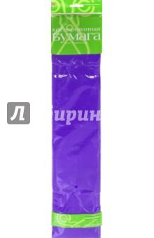 Бумага цветная креповая (фиолетовая) (2-060/04) Альт