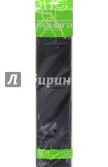 Бумага цветная креповая (черная) (2-060/06) Альт