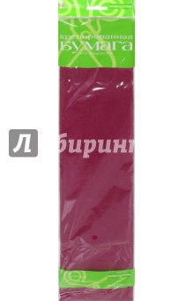 Бумага цветная креповая (бордовая) (2-060/10) Альт