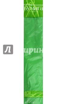 Бумага цветная креповая (ярко-зеленая) (2-060/12) Альт