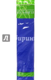Бумага цветная креповая (ярко-синяя) (2-060/14) Альт