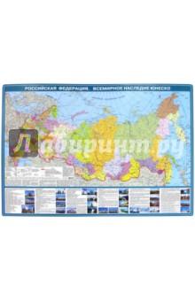 Объекты Всемирного наследия ЮНЕСКО на территории РФ