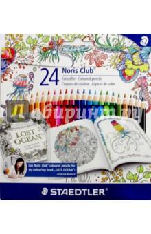 Карандаши Noris Club, 24 цветов Johanna Basford (144 С24JB)Цветные карандаши более 20 цветов<br>Карандаши Noris Club, 24 цвета Johanna Basford.<br>Яркие насыщенные цвета.<br>Грифель не ломается и не крошиться при заточке. <br>Упаковка: блистер, картон.<br>Сделано в Германии.<br>
