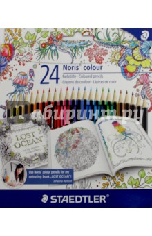 Карандаши Noris Club, 24 цвета Wopex Johanna Basford (185С24JB)Цветные карандаши более 20 цветов<br>Карандаши Noris Club, 24 цвета Wopex Johanna Basford.<br>Яркие насыщенные цвета.<br>Грифель не ломается и не крошится при заточке. <br>Упаковка: блистер, картон.<br>